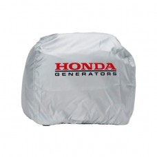 Серый чехол  Generators  Honda 08P57-Z07-00S